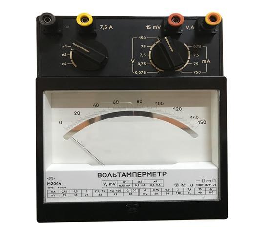 Вольтамперметр  М2044