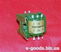 ТН9-220-400 - трансформатор