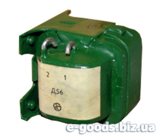 Дросель Д56