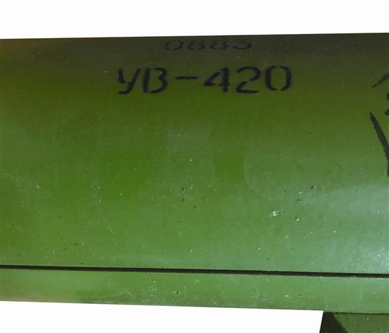 Лампа УВ-420