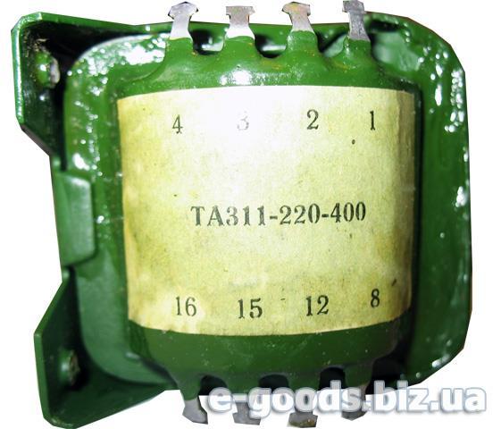 Трансформатор ТА311-220-400