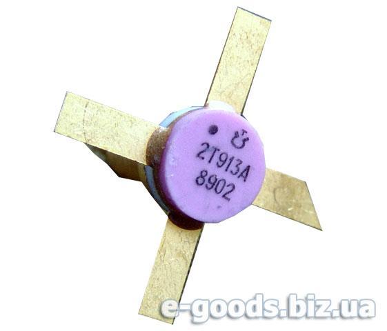 Транзистор біполярний 2Т913А