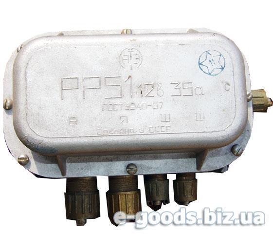 Реле-регулятор РР51 12В35А
