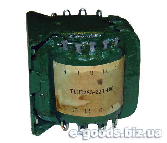 Трансформатор ТПП 283-220-400
