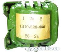ТН10-220-400 - трансформатор