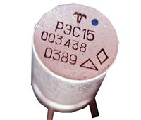 РЭC 15 - електромагнітне реле