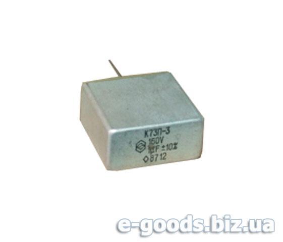 Конденсатор К73П-3 1пФ 160В