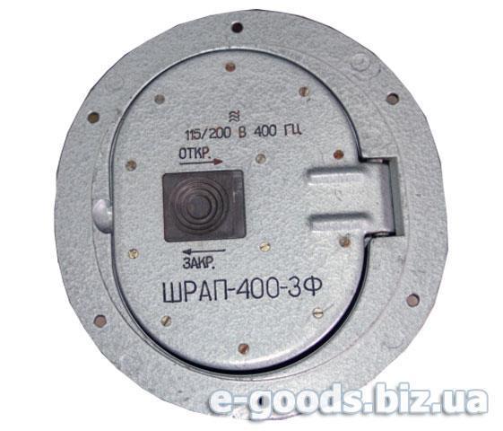 Силовий роз`єм ШРАП-400-3Ф