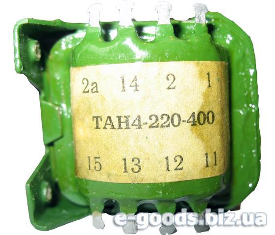 Трансформатор ТАН4-220-400