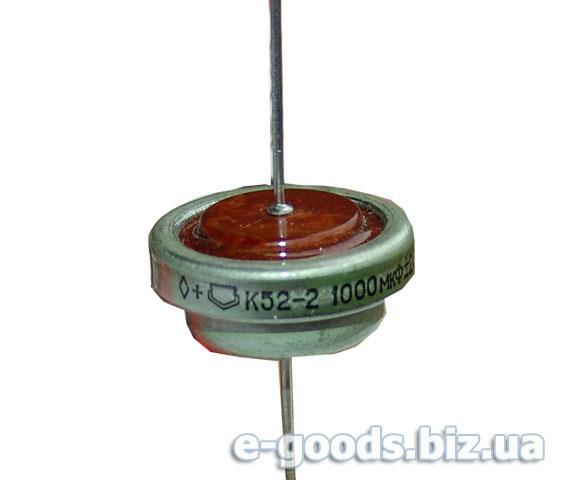 Конденсатор танталовий К52-2 1000мкФ 6В