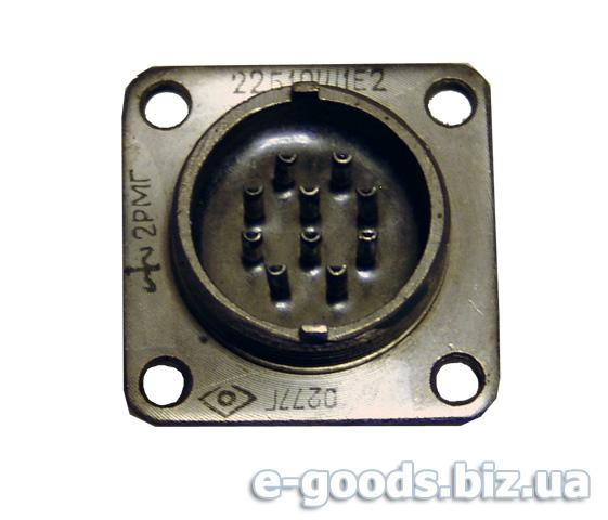 З`єднувач електричний 2РМГ22Б10Ш1Б2