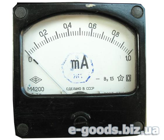 Міліамперметр 0,02 М4200