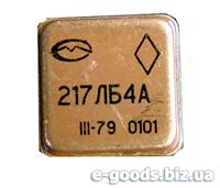 217ЛБ4А - микросхема