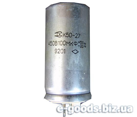 Конденсатор К50-27-450В-100мкФ