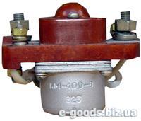 КМ-100-В - контактор длительного действия