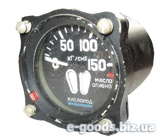 Датчик тиску ИК52 150 кгс