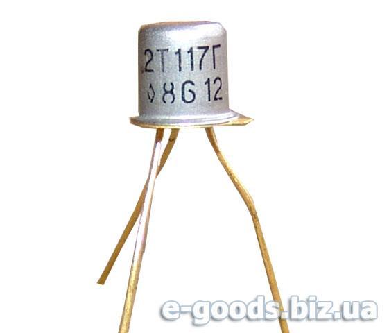 Транзистор кремнійовий 2Т117Г
