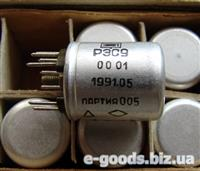 РЭC 9 PC4.259.029-00-01 - електромагнітне реле