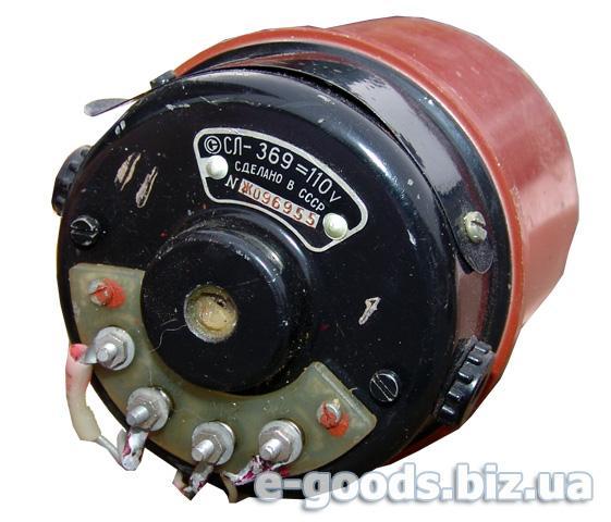 Електродвигун-сельсин СЛ-369-110В