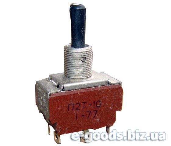 Тумблер-перемикач П2Т-10