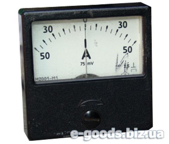 Амперметр М2001-М1 - 50А