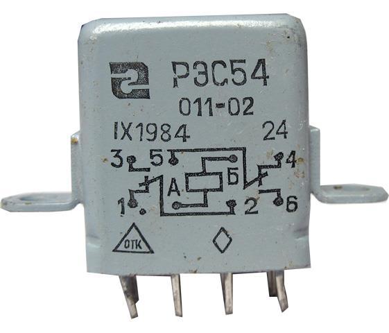 Реле постійного струму РЭС 54