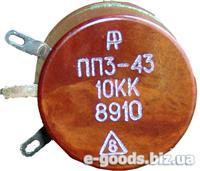 ПП3-43 10кОм - опір