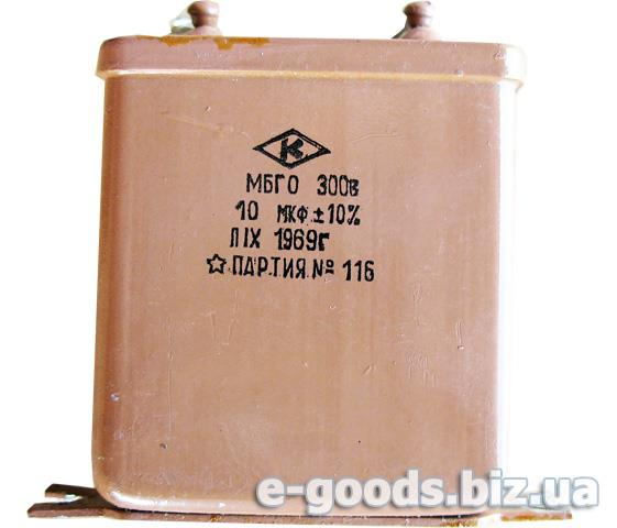 Конденсатор МБГО 300В, 10мкф