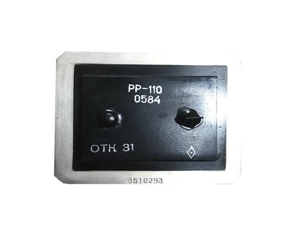 Розрядник РР-110