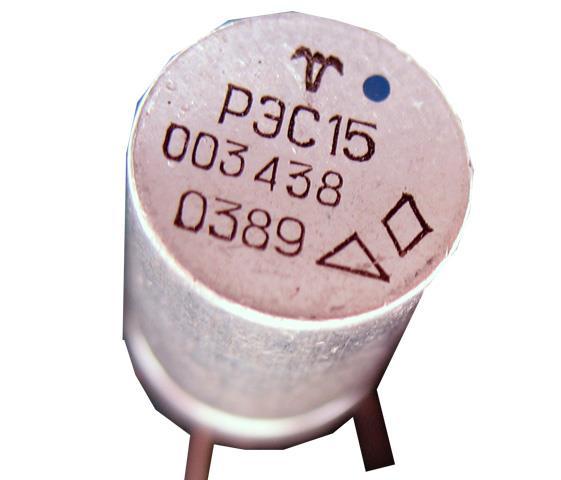 Електромагнітне реле РЭC 15