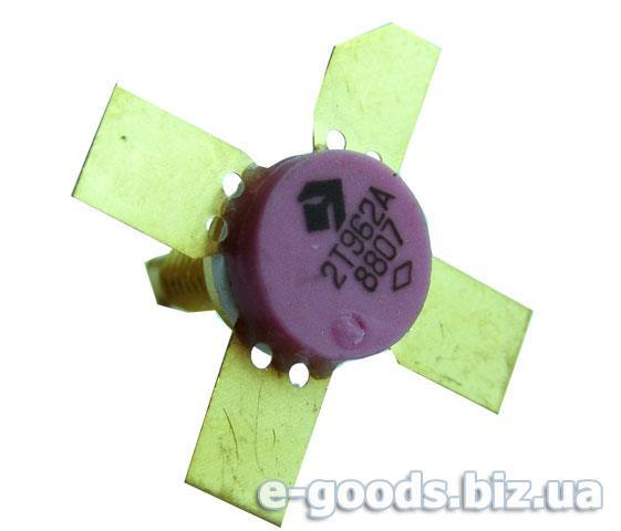 Транзистор кремнійовий 2Т962А