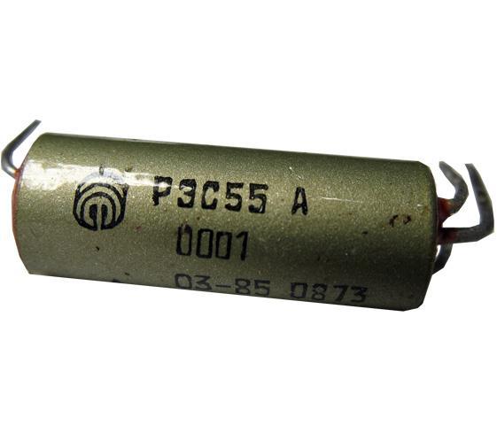 Реле слаботочне електромагнітне мініатюрне РЭС55