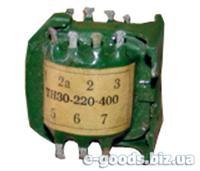 ТН30-220-400 - трансформатор