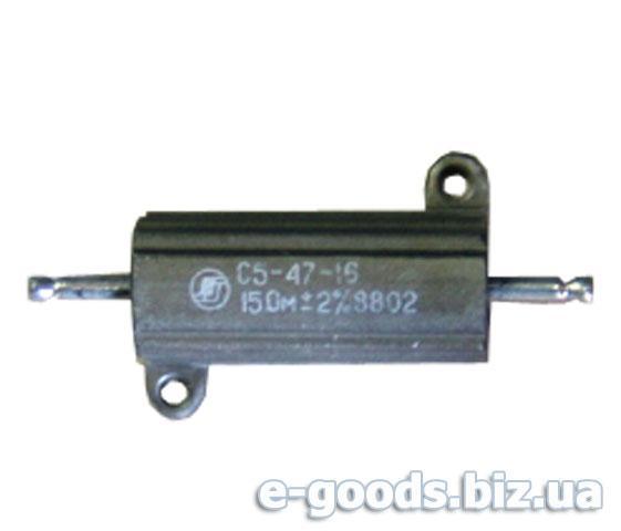 Дротяний резистор С5-47-16 15Ом