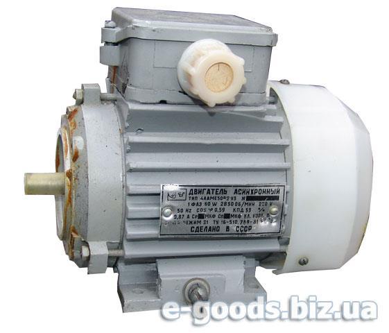 Електродвигун асинхронний 4ААМЕ50R2У3 1 фаз 60W 2830 об/мин