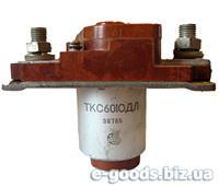 ТКС601ОДЛ - контактор