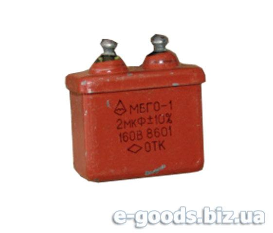 Конденсатор МБГО-1 160В, 2мкФ