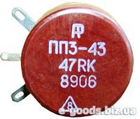 ПП3-43 47Ом - опір