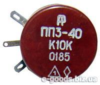 ПП3-40 100 Ом - опір