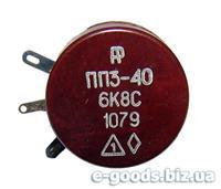 ПП3-40 6,8 кОм - опір