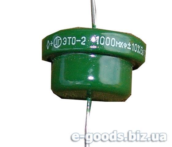 Конденсатор ЭТО-2-1000мкФ-6В