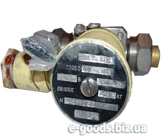 Клапан електромеханічний СВМ 12Ж-15К