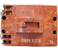 АК50КБ-3МГ-35А-380V-50Hz - выключатель автоматический