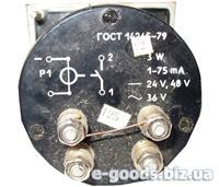 Міліамперметр М282К-М1-1мА