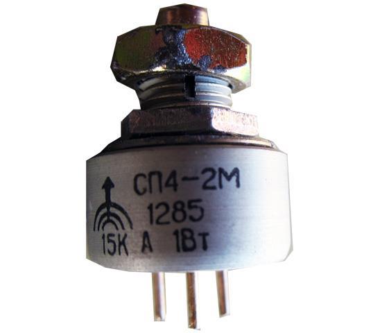 Резистор СП4-2М
