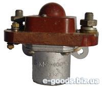 КМ-400-В - контактор