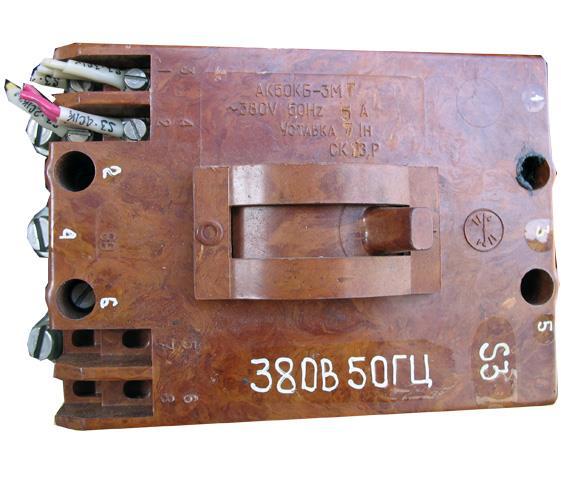 Вимикач автоматичний АК50КБ-3МГ-5А-380V-50Hz