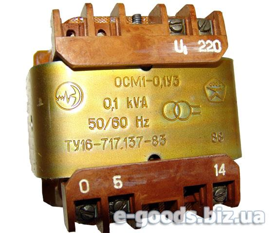 Трансформатор ОСМ1-0,1У3