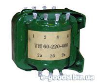 ТН 60-220-400 - малогабаритный трансформатор