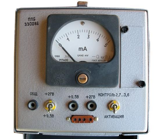 Прилад вимірювальний сили постійного струму, міліамперметр М1400